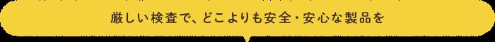 日本で消費されるハチミツの8割以上が中国産です